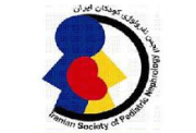 انجمن نفرولوژی کودکان